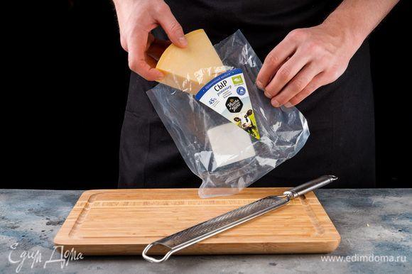 Сыр романьер ТМ «Углече Поле» натрите на мелкой терке.