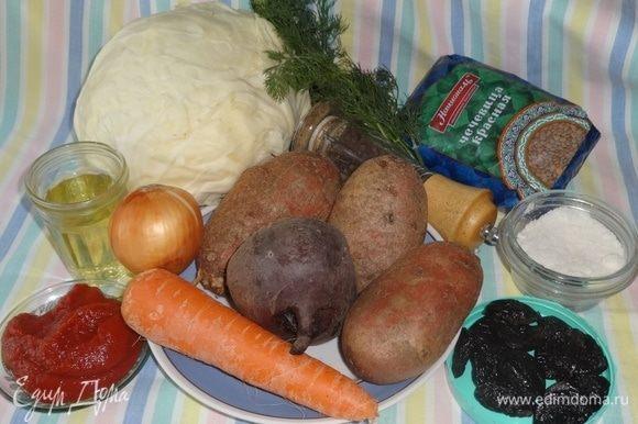 Подготовить необходимые продукты для приготовления борща.