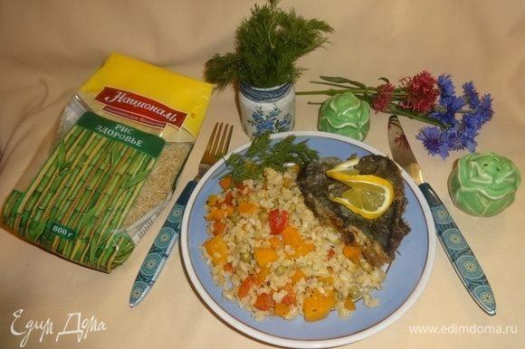 Наш вкусный и полезный ужин готов. Прошу к столу. Приятного аппетита!