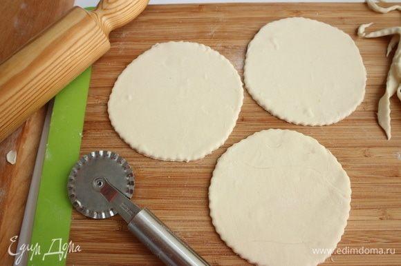 С помощью колесика для пиццы вырезать из слоеного теста 3 кружочка по размеру поверхности формочек. Предварительно тесто нужно немного раскатать.