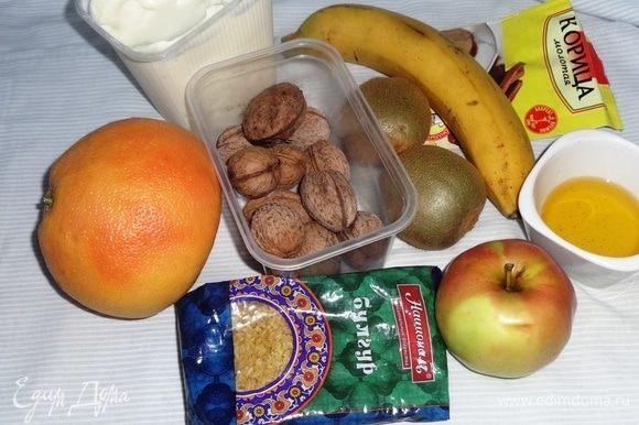 Подготовить продукты для приготовления салата.