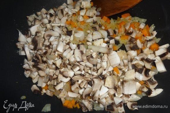 Добавить нарезанные шампиньоны к луку и моркови, перемешать.