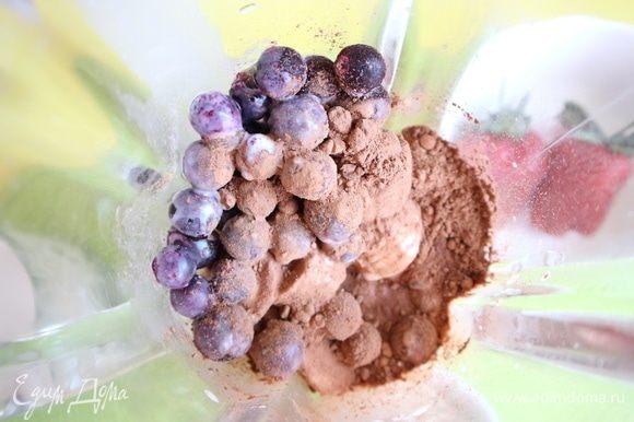 В блендер поместить смородину, мед, какао-порошок, охлажденный банан, налить часть миндального молока, измельчить в блендере до однородной структуры, добавить еще молоко, перемешать.