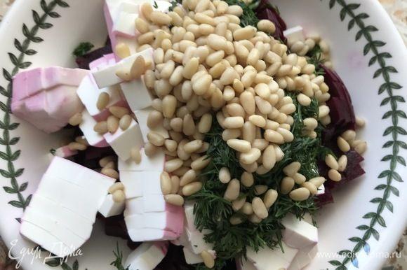 Добавляем горсть кедровых орешков, укроп, солим по вкусу и заправляем оливковым маслом. Вот и все, салатик готов!