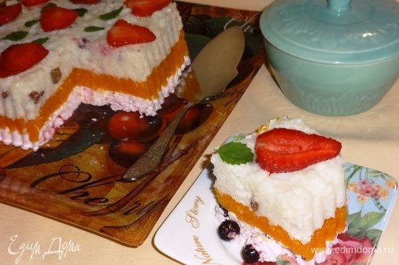 Разрезать десерт на порции и наслаждаться нежным вкусом. Лучше любого мороженого. Приятного аппетита!