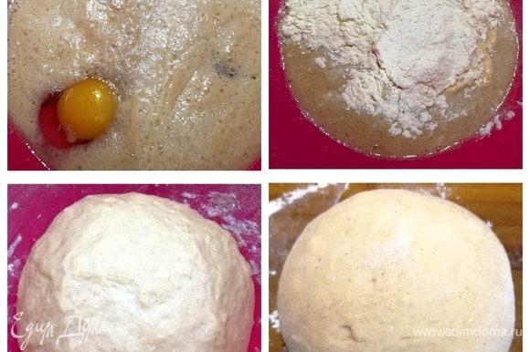 Начинаем как всегда с приготовления теста. Для этой пиццы я делаю тесто более плотное, чтобы его можно было без труда нарезать и оно держало форму. На расстойку оставляю в той же миске, в которой замешивала тесто. Маслом не смазываю, иначе в процессе формовки тесто будет непослушным. Итак, разводим дрожжи в теплой воде с 1 ч. л. сахара. Оставляем на 10 минут, добавляем соль, яйцо, масло, постепенно муку. Замешиваем тесто и оставляем его на 30 минут в теплом месте. Подошедшее тесто обминаем и выкладываем на рабочую поверхность, присыпанную мукой. Делим тесто на 2 части, одну убираем обратно в миску, она пойдет на пиццу с сырным краешком.