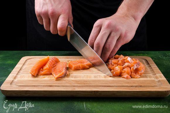 Филе лосося ТМ «Магуро» разморозьте, промойте и обсушите. Отделите кожу и кости, нарежьте рыбу мелким кубиком.