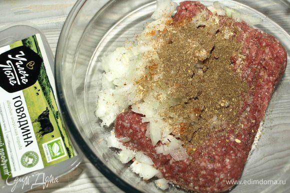 Лук мелко нарезать, добавить в фарш ТМ «Углече Поле». Добавить соль, красный перец, чеснок — 0,5 ч. л., кориандр — 0,5 ч. л., молотый имбирь — 0,5 ч. л. Хорошо перемешать.