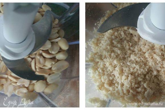 Арахис (можно заменить любыми другими орехами) измельчить в блендере так, чтобы остались небольшие кусочки.