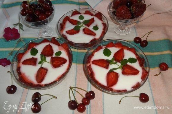 Наш вкусный и полезный десерт готов! Угощайтесь! Приятного аппетита!