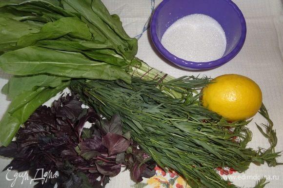 Подготовить необходимые продукты для приготовления коктейля.