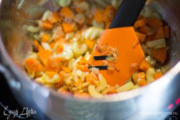 Лук, морковь и сельдерей нарезать мелкими кубиками, чеснок измельчить. В большой кастрюле разогреть масло, сложить в нее лук, морковь, сельдерей, чеснок и розмарин, готовить на среднем огне 5 минут, помешивая.