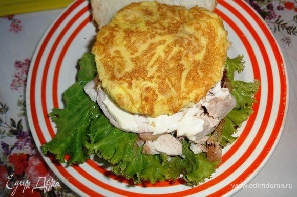 На лист салата выложить ломтики курицы, 1/2 ст. л. майонеза и кружок омлета.