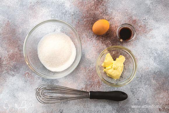 Взбейте венчиком сахар с яйцом, добавляя ванильную эссенцию и размягченное сливочное масло.