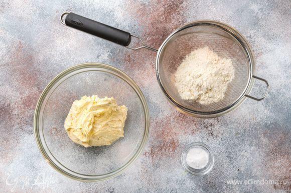 Смешайте пшеничную муку с разрыхлителем и введите в тесто.