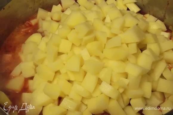 И картофель.