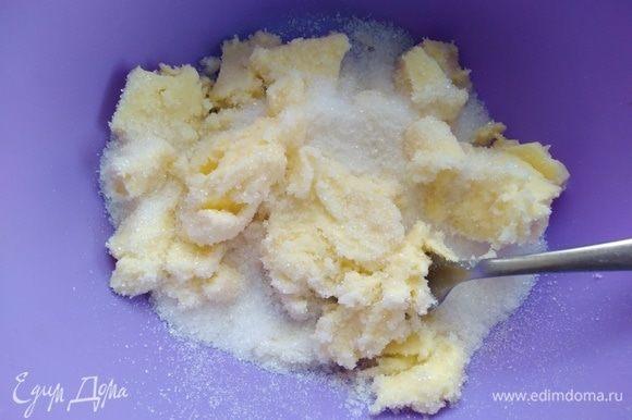 Взбить размягченное масло и сахар до пышности в течение 2 минут.
