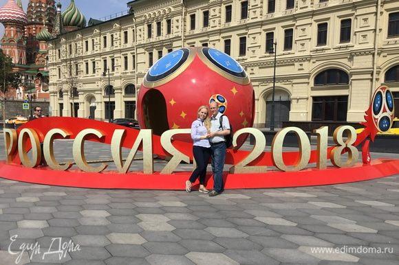 И пожелаем сборной России победы в 1/4 финала!