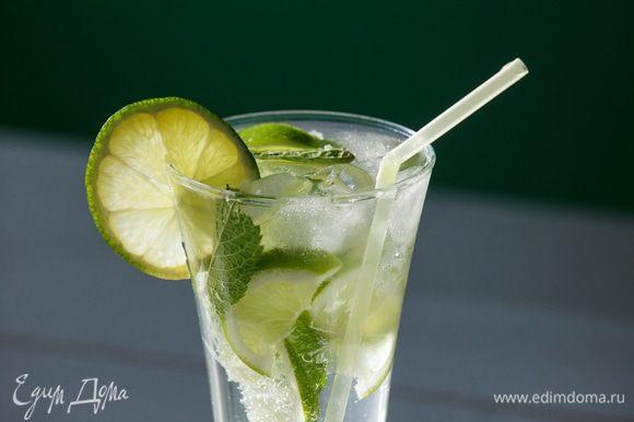 Наш ледяной ароматный лимонад готов! Гооол!