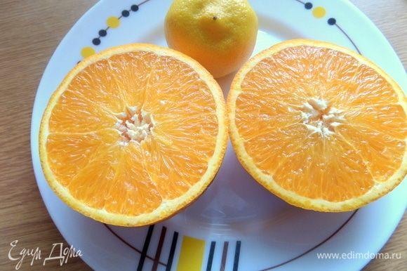 Апельсин и лимон промыть хорошо и ошпарить со всех сторон кипятком.
