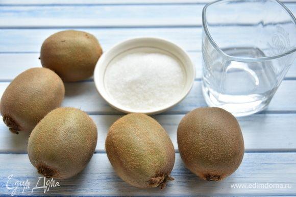Для приготовления сорбета из киви потребуются следующие продукты: сахар, вода и киви.