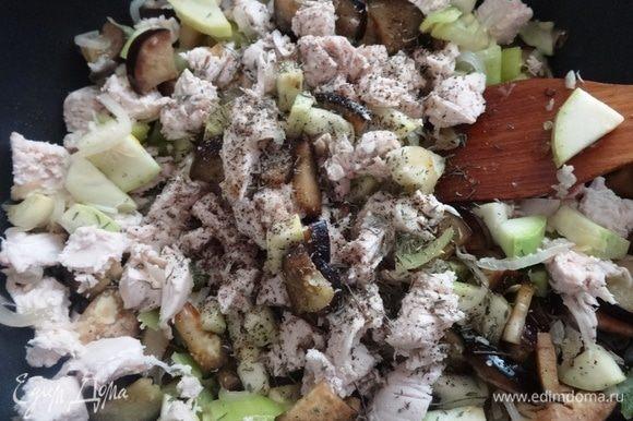 Добавить нарезанную куриную грудку к обжаренным овощам, посолить, поперчить, посыпать тимьяном, перемешать.