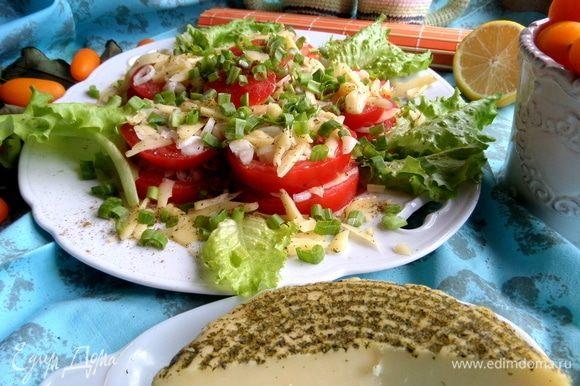 Сразу подаем салат на летний ужин или обед, так как в жару горячего совсем не хочется.