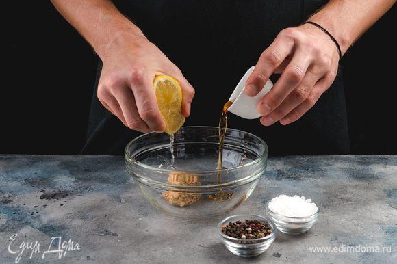 Приготовьте заправку. Для этого смешайте кунжутное масло, лимонный сок, горчицу, соль и перец.