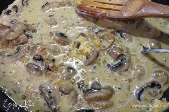 Интенсивно вмешать сыр с желтками до полного растворения сыра. Добавить орегано или другую вами любимую травку, например тимьян. Огонь уменьшить до минимума, поставить сковороду на огонь и выложить медальоны вместе с соком, образовавшимся от запекания. Как только соус начнет закипать, он загустеет. Блюдо готово.