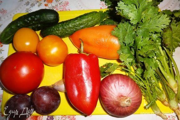 Подготовить необходимые овощи, фрукты и зелень для приготовления салата.