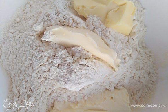 Муку, разрыхлитель, щепотку соли и масло из холодильника перетереть руками или воспользоваться комбайном.
