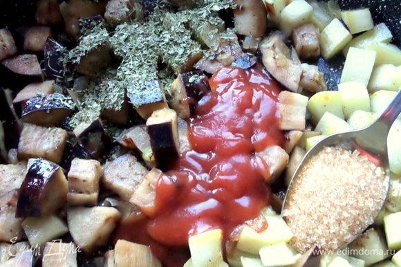 Добавить пасту или кетчуп, сахар, травы.
