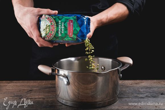 Промойте горох зеленый колотый ТМ «Националь», залейте водой в кастрюле, доведите до кипения. Затем уменьшите пламя до минимума и варите до полного размягчения. Этот сорт гороха не требует дополнительного замачивания и варится быстро.