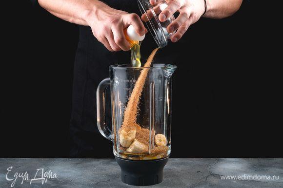 Выложите бананы в чашу блендера. Добавьте яйцо с сахаром и взбейте.