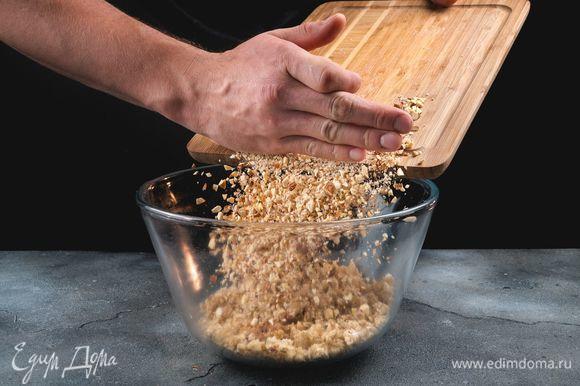 Добавьте измельченные орехи и корицу в массу.