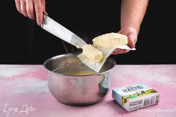 Когда все молоко будет полностью добавлено, и каша станет однородной, положите сливочное масло ТМ «ПравильноеМасло».