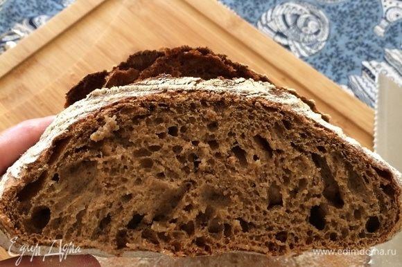 Мякиш у хлеба фантастический, а корочка такая хрустящая!