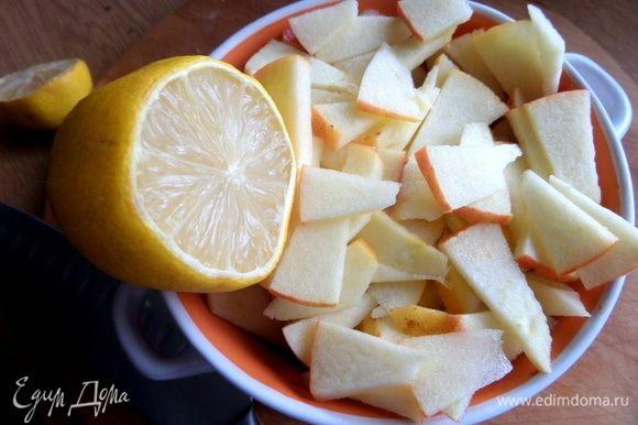 Нарезать и полить лимонным соком.