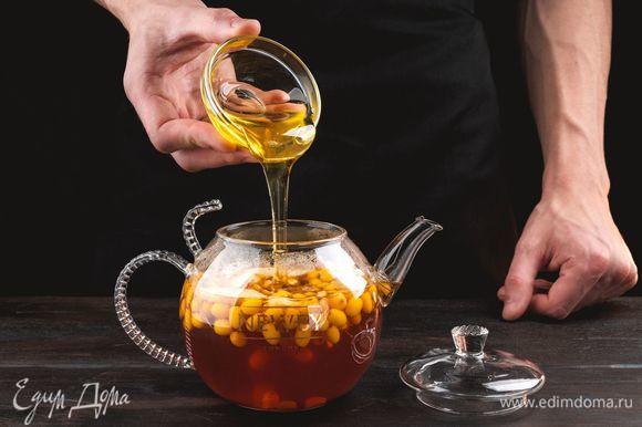 Достаньте из заварника чайные пакетики. Добавьте в напиток мед и размешайте.