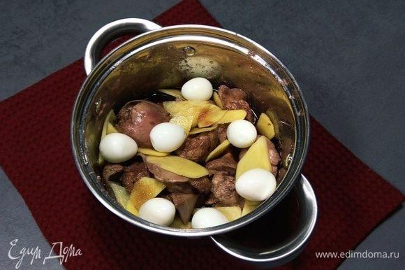 Сливаем воду из кастрюли с печенью. Добавляем туда имбирь, вино, соевый соус и сахар, укладываем перепелиные яйца.