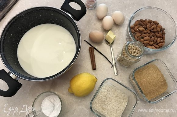 Готовим наши ингредиенты. Духовку предварительно разогреваем до 190°C.
