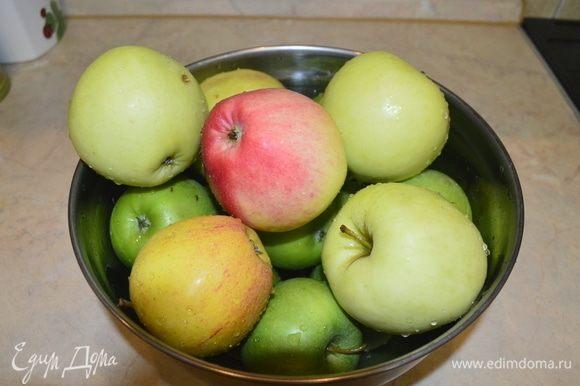 Для начала яблоки необходимо промыть и высушить.