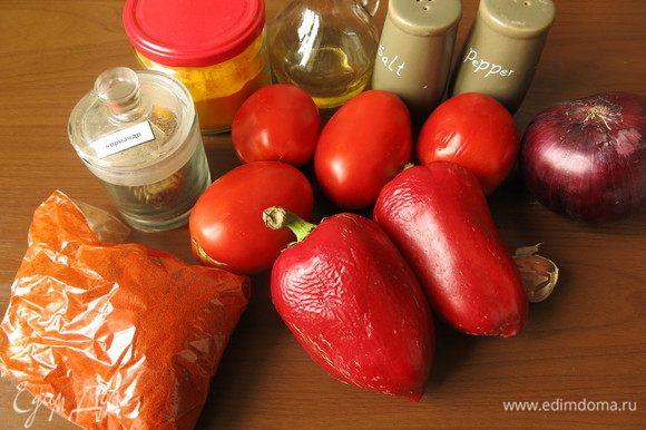 Подготовим продукты — перец, томаты, лук, масло и специи.