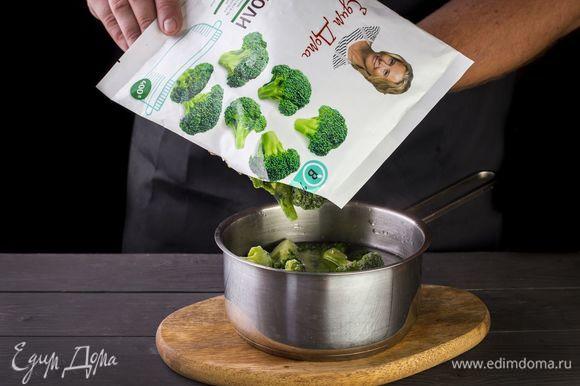 Брокколи ТМ «Планета витаминов» предварительно отварите в течение 4 минут.