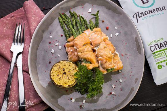 Подавайте спаржу с лососем, сбрызнув блюдо лимонным соком. Приятного аппетита!