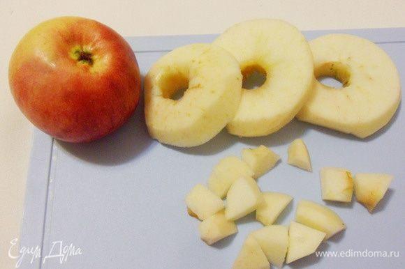 Яблоки очистить от кожуры и сердцевины, нарезать сантиметровыми кубиками.