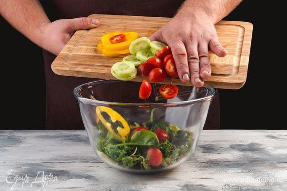 Выложите в миску салат и овощи.