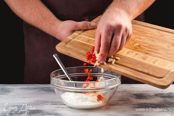 Добавьте к нему чеснок, острый перец и соль.