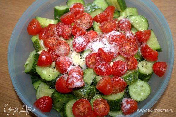 овощи посолить (ложечка с горкой), поперчить.