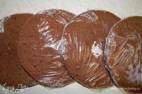 Остывшие коржи разрезать вдоль на 2 части, обернуть пищевой плёнкой и убрать в холодильник на ночь.
